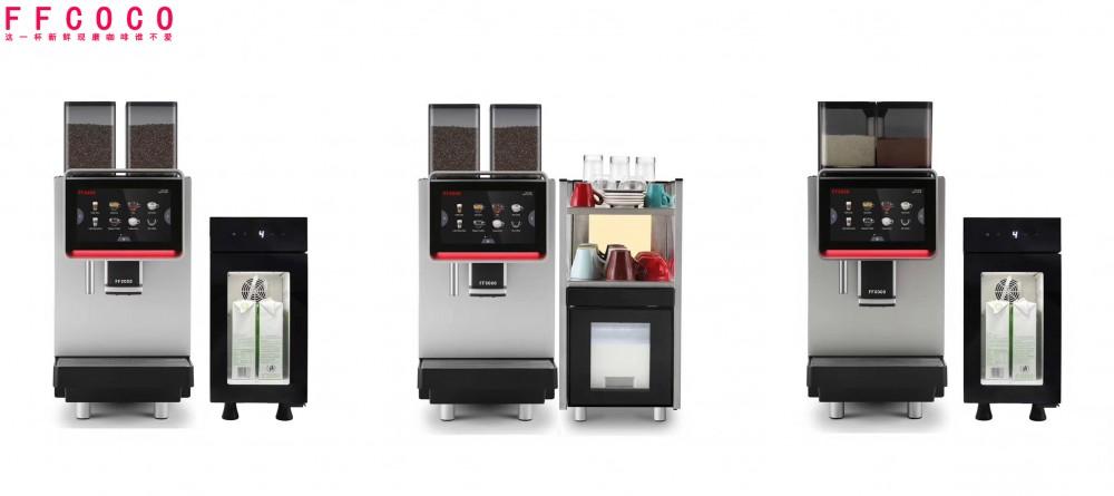 蘇州上海廣州全自動現磨咖啡機**租賃**上門安裝**...
