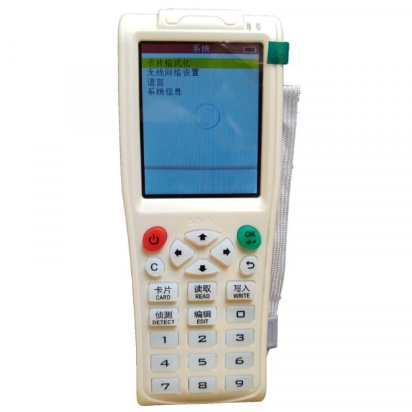 全自動icopy8智能配匙機配門禁卡電梯卡停車卡id卡ic卡
