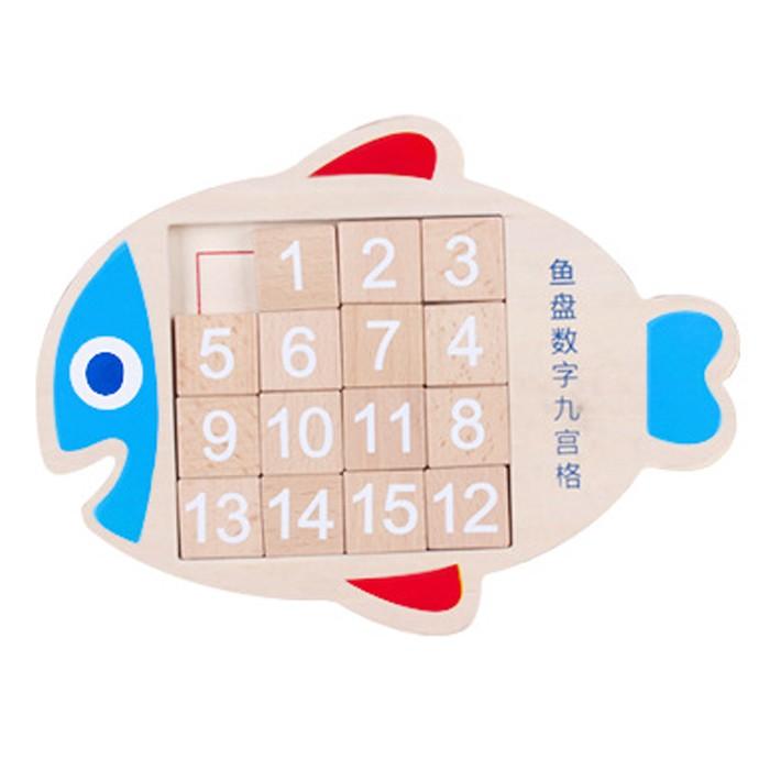 鱼盘数字九宫格YX02木制0.33儿童4岁数字华容道益智玩具思维训练