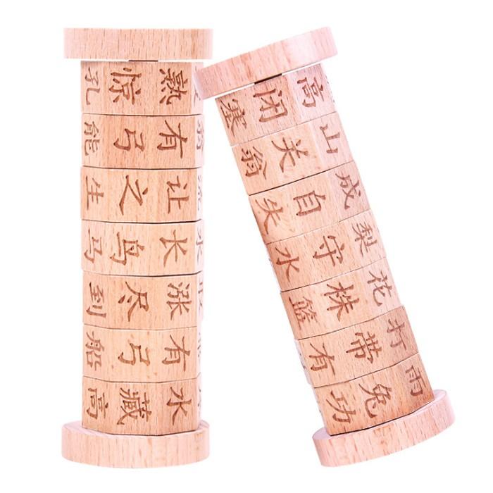 成语嗨翻天YJH.p.3儿童木质小学生语文汉字配对成语接龙游戏玩具