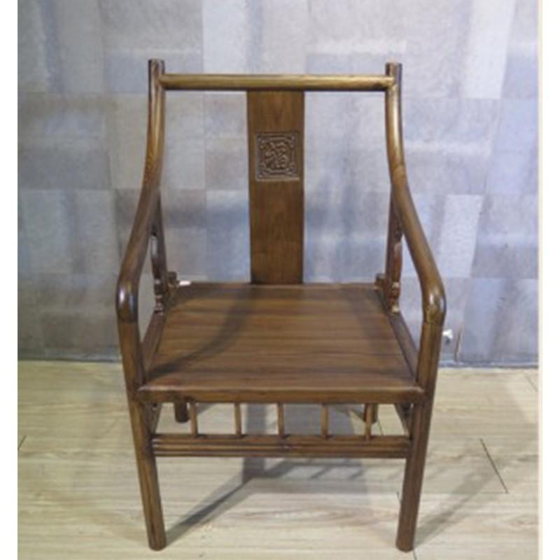 經典樏木扶手椅(福字)租滿無需歸還