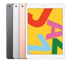 2019款苹果ipad os 10.2英寸 WiFi版平板电脑