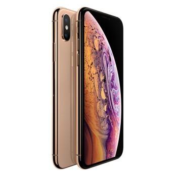 98新iPhone Xs Max 64/256G 全网通 特价亚博体育官网投注8