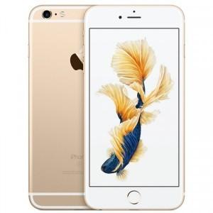 iPhone 6S/6SP