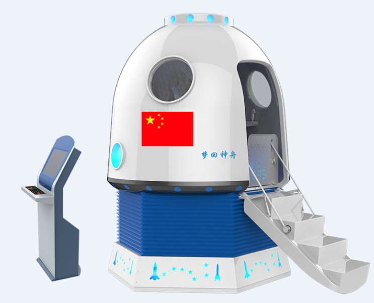 VR體驗館航天科普游樂設備VR夢回神州出租