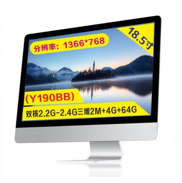 J【Y190BB】19寸電銷一體機電腦(雙核/4G運存/64G固態)