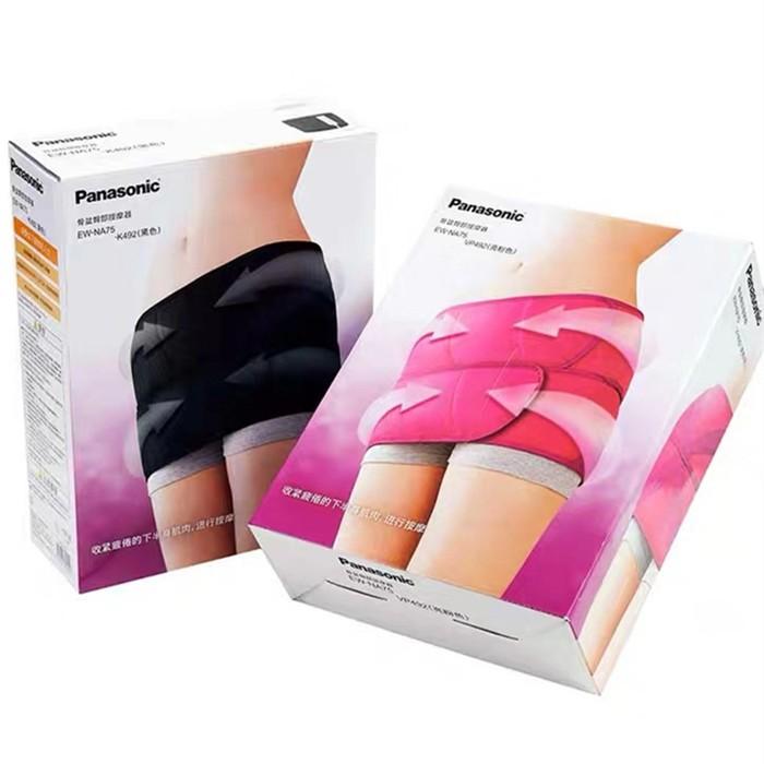 Panasonic/松下臀部按摩器臀部腿侧按摩仪健身按摩臀部塑形NA7