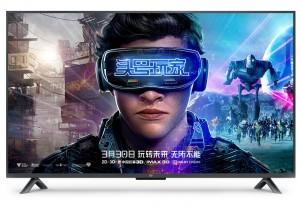 全新小米电视4S 55英寸4K 直面屏