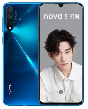 华为Nova5Pro全新手机租赁啦