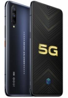 vivo iQOO Pro 4G/5G版性能旗舰 全网通5G手机