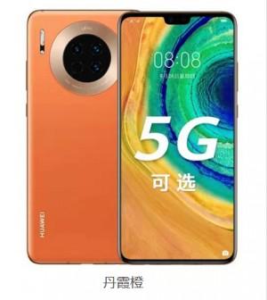 【全新5G】华为Mate30 全网5G 4000万三摄