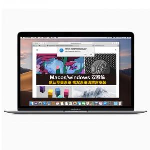 苹果MacBook Air 笔记本租赁 13.3英寸i5/i7超薄