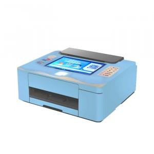贏到智能打印機導流版