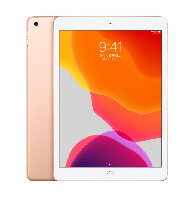 Apple iPad 平板电脑 2018款9.7英寸