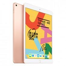 【全新国行】2019新品Apple iPad第7代10.2英寸平板电脑