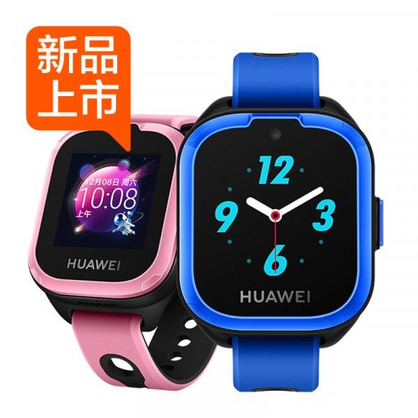 Huawei/华为儿童手表 3 精准定位儿童电话手表 学生儿童手机