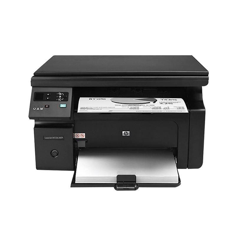 出租打印機 惠普 HP黑白激光多功能一體機展會 短期租賃