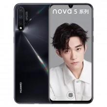 華為nova 5 Pro 8+128G