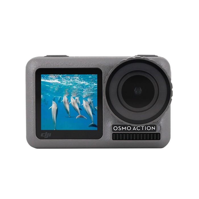 大疆Osomo action 运动相机 全能套装
