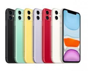 【国行全新原封】iPhone11 全网4G全屏智能手机