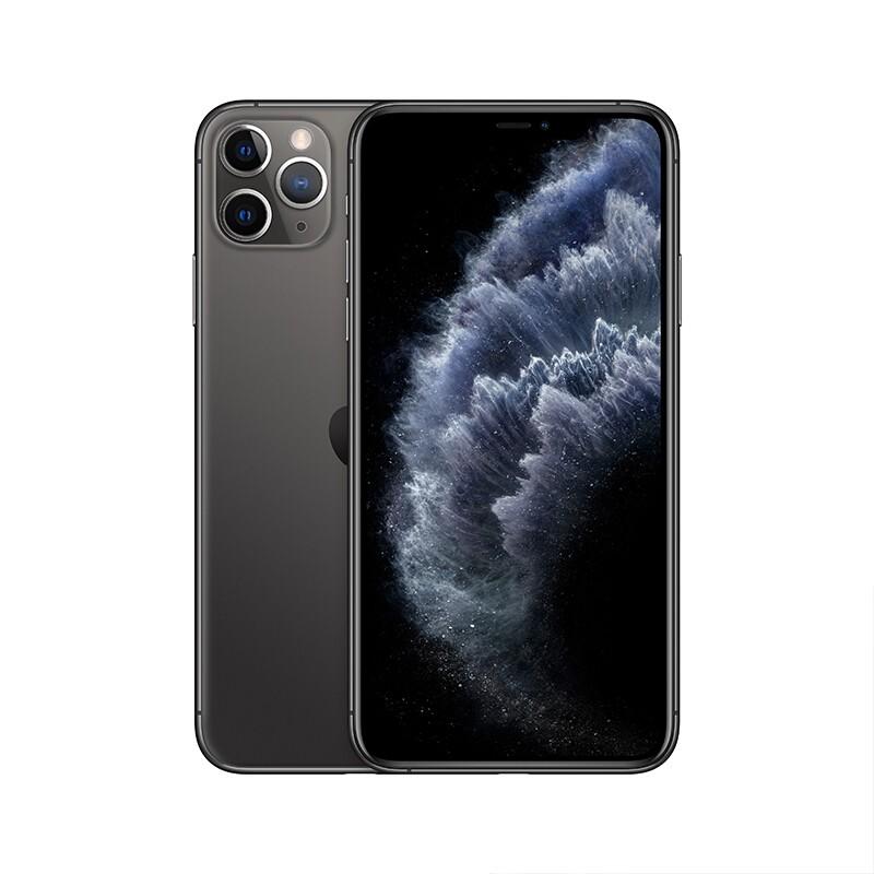 【國行全新原裝】iPhone11pro max大屏A13處理器