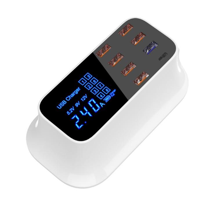 8口智能数显usb充电插座 QC3.0多口快充 适用于苹果华为PD快充
