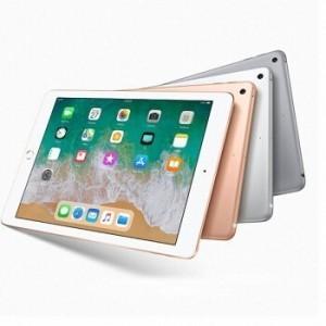2018款iPad 9.7 可選4G 平板電腦