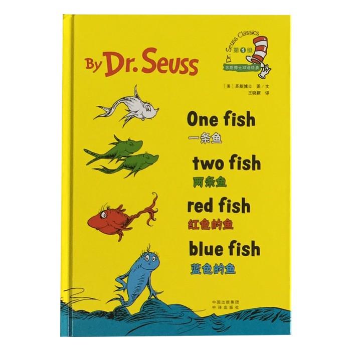 苏斯博士第一辑6册
