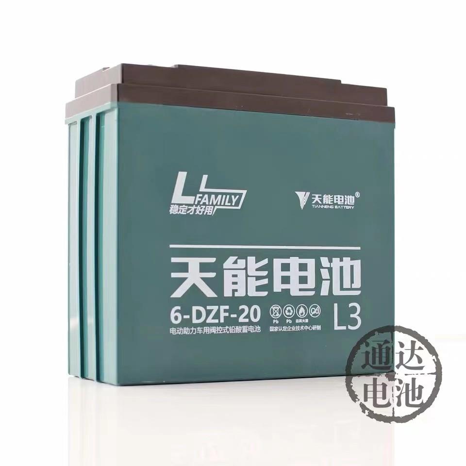 60V铅酸电池B(全新)