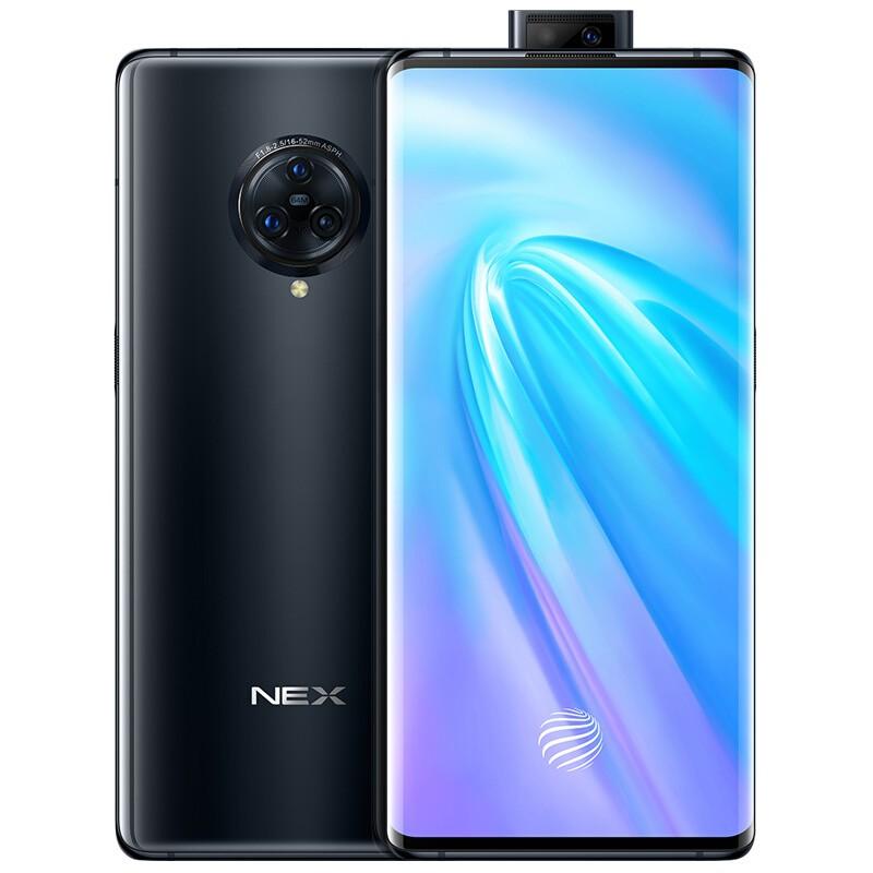 【全新原装】VIVO NEX 3 128G/256G