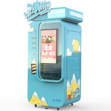 自動售貨冰淇淋機