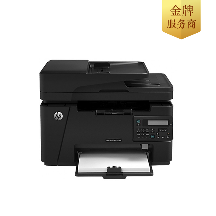 惠普M128fn桌面式黑白打印机短期租赁