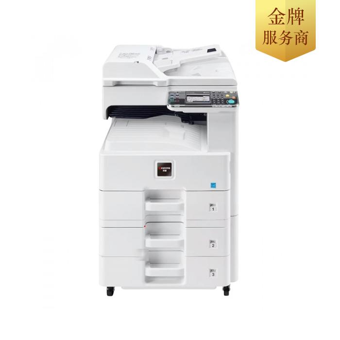 京瓷FS6525单纸盒黑白复印机租赁 打印机租赁