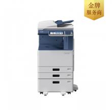 东芝E-3555C(彩色复印机租赁)