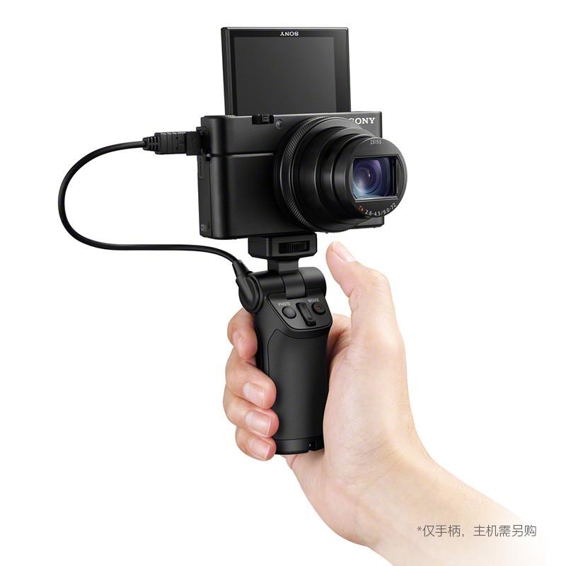索尼 VCT-SGR1多功能拍摄手柄 Vlog 美颜自拍