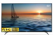 夏普60寸4K高清電視
