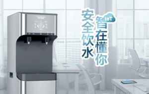 史密斯凈水器BZR100-A2112云金剛系列直飲水機租賃
