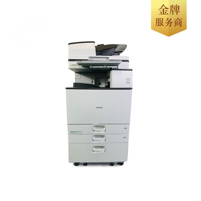 理光MP-6054SP