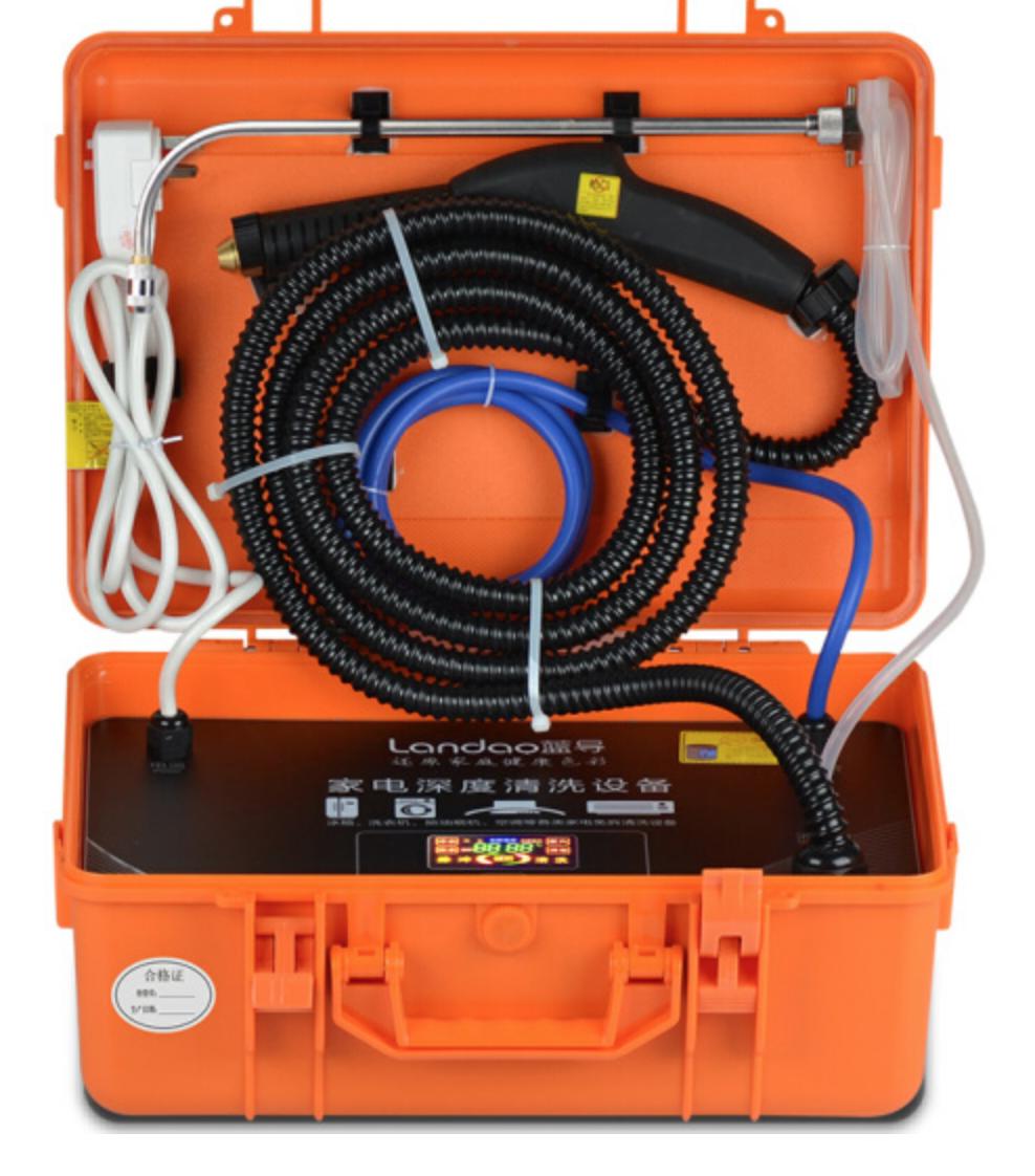 藍導家電清洗機多功能高溫高壓蒸汽清洗清潔抽油煙機空調