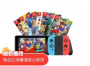 【贈數據線】任天堂Switch游戲機 暢玩 主機+游戲卡