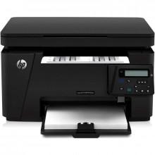 惠普M126nw 激光多功能一体机有线无线WIFI网络家用商用打印机