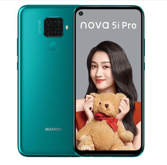 华为 nova 5i Pro 前置3200万人像超级夜景 极点全面屏