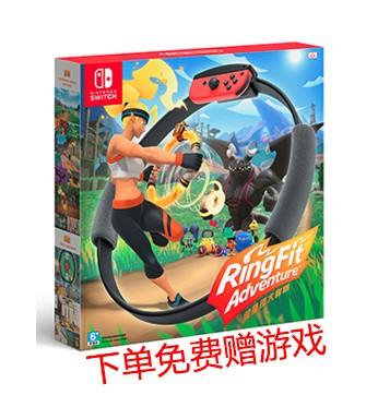 Switch游戏主机【赠游戏】