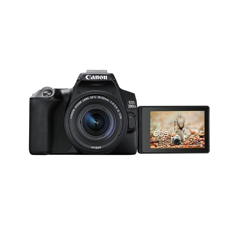 佳能EOS200D二代迷你单反相机套机 美颜自拍 Vlog