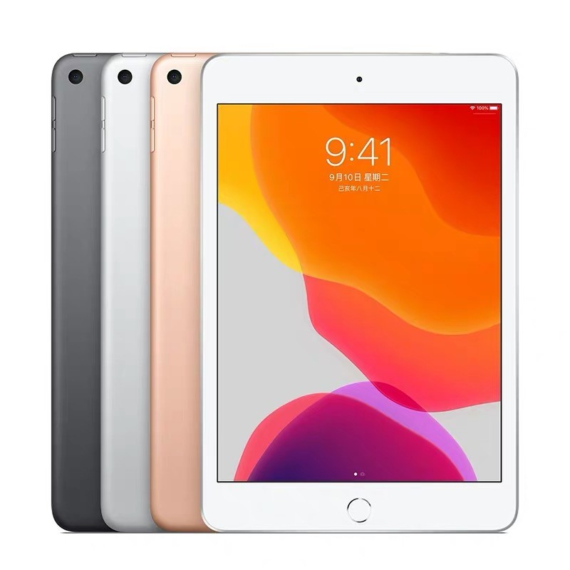 【全新】2019新款Apple/蘋果iPad mini5平板電腦