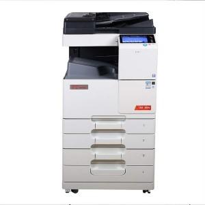 震旦(AURORA)AD369s A3黑白多功能数码复合机