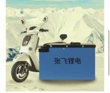 72v鋰電池租賃