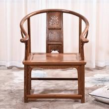 中式仿古太师椅实木椅鸡翅木圈椅休闲官帽椅子【租满即送】