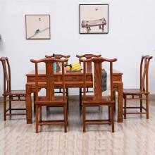 红木家具花梨木餐桌椅组合刺猬紫檀长方形饭桌实木小户型