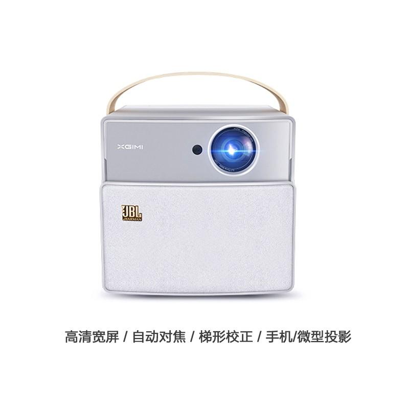 極米CC 極光 便攜投影儀 投影機家用網課 商務辦公 手機投屏